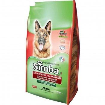 Сухой корм simba dog для собак, с говядиной, 10 кг.