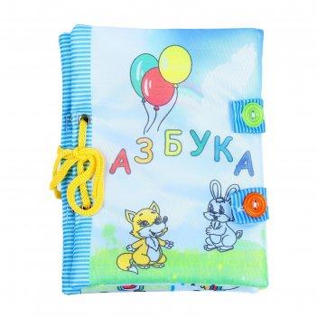 книжки игрушки для новорожденных