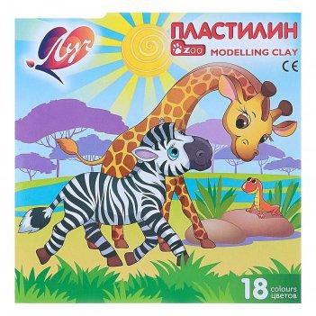 Пластилин 18 цветов zoo
