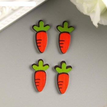 Декор для творчества дерево морковка набор 20 шт 1,8х1 см