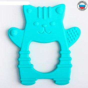 Прорезыватель силиконовый «котенок», цвет микс