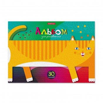 Альбом для рисования а4, 30 листов, на клею, erich krause «котя», блок 120