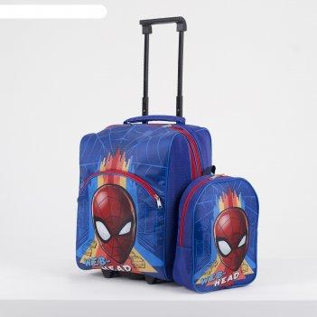 Чемодан мал с рюкзаком чел.паук, 32*23*42, отд на молнии, с расш, н/карман