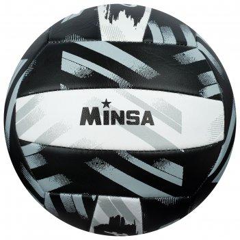 Мяч волейбольный minsa play hard р.5, 260 гр, 2 подслоя, 18 панелей, pvc,