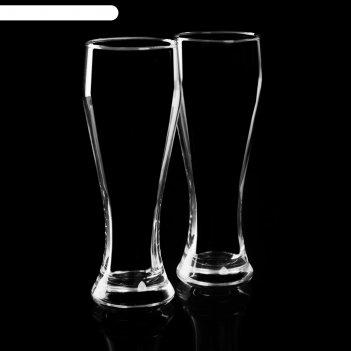 Набор бокалов для пива 300 мл паб, 2 шт.
