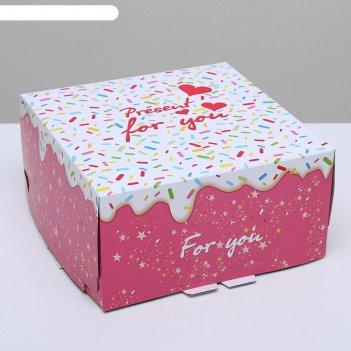 Кондитерская упаковка, короб, для тебя, 24 х 24 х 12 см, 1,5 кг