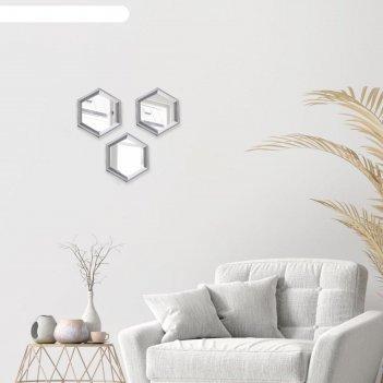 Набор настенных зеркал, с увеличением, зеркальная поверхность 13 x 11, цве