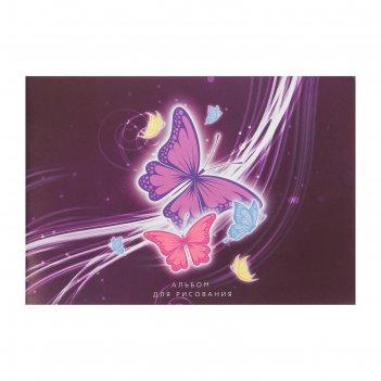 Альбом для рисования а4, 20 листов на скрепке бабочки, обложка мелованный