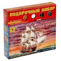 Набор сборной модели - корабль фрегат боном ричард (1:400)