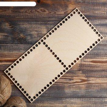 Донышко для вязания прямоугольник, перфорация, заготовка из фанеры, 3 мм,