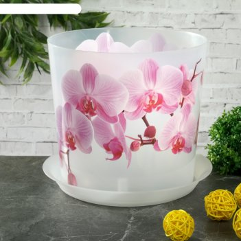 Кашпо с подставкой 2,4 л деко. орхидея