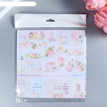Набор бумаги для скрапбукинга время для счастья 190 г/кв.м  20 x 20 см  7