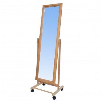 Зеркало напольное , цвет бук