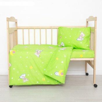 Постельное бельё детское мишки на облаках, цвет зеленый, 112x147, 100x150,