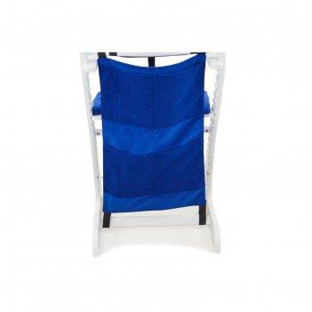 Карманы навесные на спинку стула бельмарко усура синие