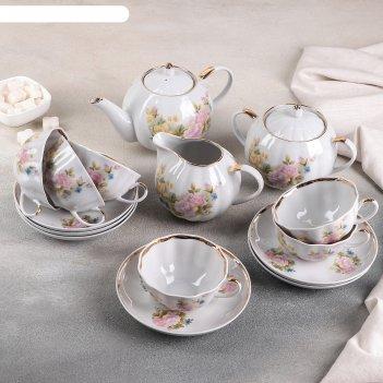 Сервиз чайный сесиль, 15 предметов