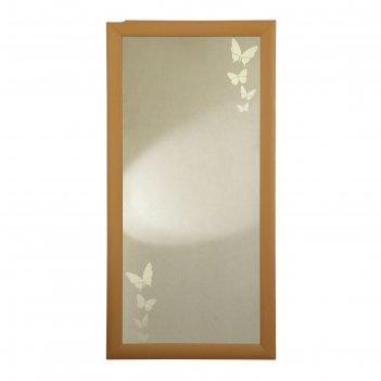 Зеркало «нежность»,  настенное бук, 60x120 см