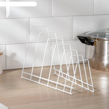 Подставка для крышек настольная, 6 отделений, цвет белый