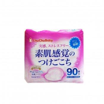 Прокладки для груди chu chu baby, 90 шт.