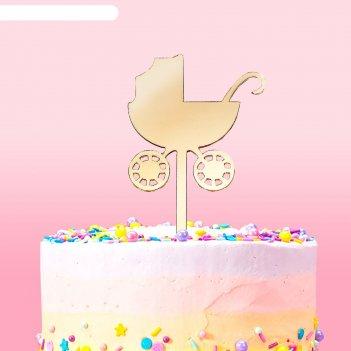 Набор топперов на пирожное 5 шт коляска 13x10 см, цвет золото