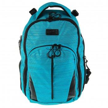 Рюкзак молодёжный luris спринт 3 42x29x16 см эргономичная спинка, морская