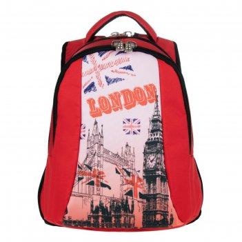 Рюкзак, красный, 300x340x100