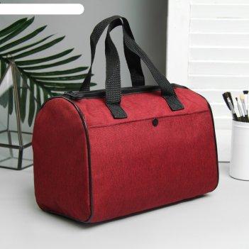 Косметичка-сумочка, отдел на молнии, 2 наружных кармана, ручки, бордовый