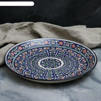 Ляган круглый «риштан», 36 см, синий, красные узоры