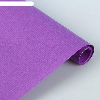 Крафт-бумага, 500 х 2000 мм, sadipal, 65 г/м2, фиолетовый