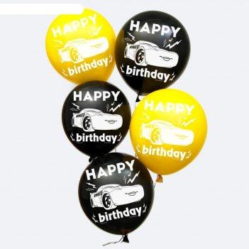 Воздушные шары с днем рождения, тачки (набор 25 шт)