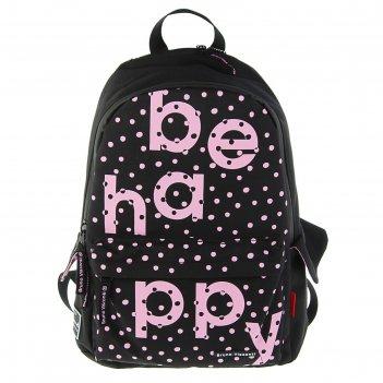 Рюкзак молодежный bruno visconti 40*30*17 см «be happy», чёрный