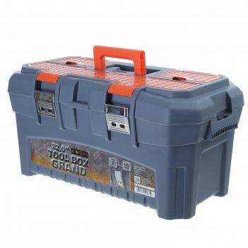 Ящик для инструментов grand solid, цвета микс