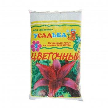 Грунт усадьба цветочный, 5 л