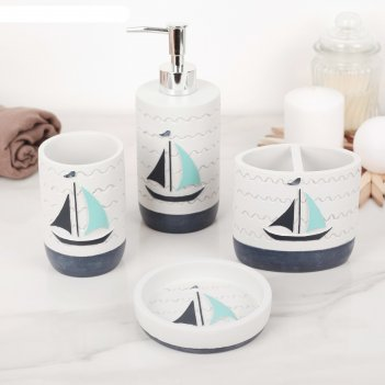 Набор для ванной паруса, 4 предмета (дозатор, мыльница 2 стакана)
