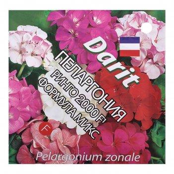 Семена цветов пеларгония ринго 2000 f1 формула микс, мн, 4 шт
