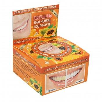 Зубная паста binturong papaya thai herbal с экстрактом папайи, 25 г