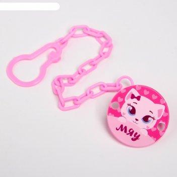 Держатель для пустышки «доченька» на цепочке, цвет розовый
