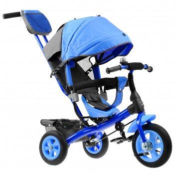 Велосипед трёхколёсный «лучик vivat 1», надувные колёса 10/8, цвет синий
