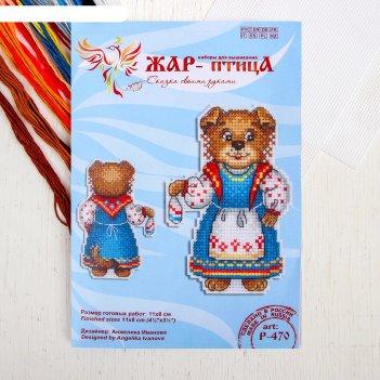 Набор для вышивания собака жучка 11*8 р-470
