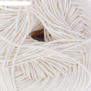 Нитки вязальные камелия 150м/50гр 100% мерсеризованный хлопок цвет 0101