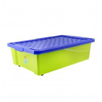 Ящик для игрушек 30 л с крышкой, цвет фисташковый