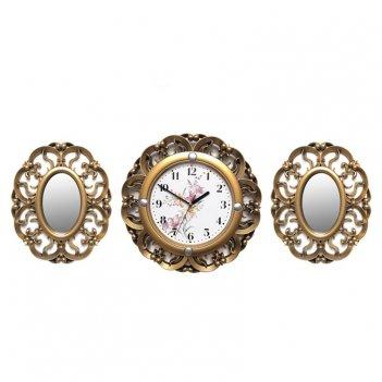 Настенные часы с зеркалами galaxy 73-set-6