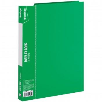 Папка standard с 20 вкладышами, 14 мм, 600 мкм, зелёная