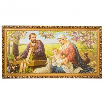 Картина святое семейство багет №6,5 (33х70 см) 5299