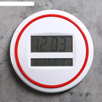 Часы настенные электронные круг с календарем, таймером и термометром, 26х2