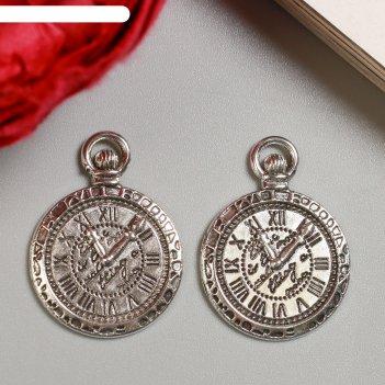 Декор для творчества металл часы карманные серебро 2,9х2,2 см
