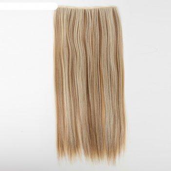 Накладные волосы на заколках, 25 x 60 см, русый/блонд