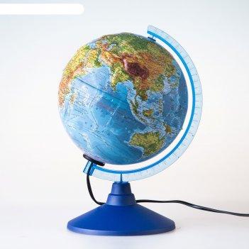 Глобус физический рельефный диаметр 250мм классик евро с подсветкой