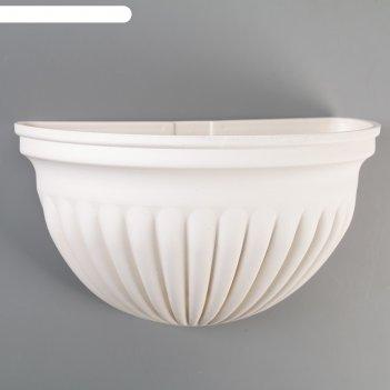 Кашпо настенное кантри, цвет белый