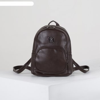 Рюкзак молод эльза, 28*13*24, отд на молнии, 3 н/кармана, коричневый